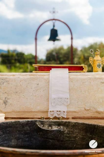 fegarenia-baptism (4)