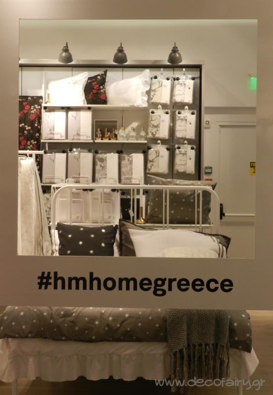 hmhomegreece (4)