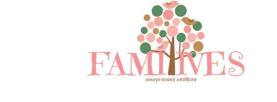familives (2)
